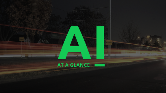 Artificial Intelligence Leaders you must know